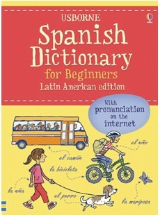 dictionary of educational terms pdf