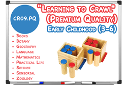 "Montessori Materials Classroom Packages:""Learning to Stand"" Package (Premium Quality)"