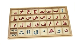 Small Movable Alphabet: Arabic