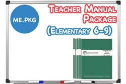 Elementary Manuals Package: