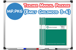 Early Childhood Manual Package