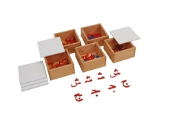 Arabic Movable letters (5 white lid wooden boxes)
